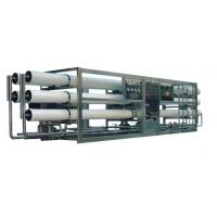 Buy cheap Water Treatment Equi 【Product NameLarge reverse osmosis device from wholesalers