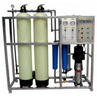 Buy cheap Water Treatment Equi 【Product NameGX-RO-I reverse osmosis pure water device from wholesalers