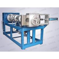 Wholesale Color Masterbatch cone granulation machine (Click to view detailed configuration) from china suppliers