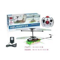 Wholesale Micro Mosquito Helicopter from china suppliers