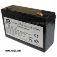 Wholesale Mancarried battery-pack from china suppliers