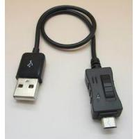 Black 5 Pin High Speed USB 2.0 Cable a Male To b Male USB Cable