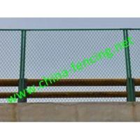 Wholesale Anti-throw Fence from china suppliers