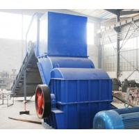 Wholesale PS-1200 Steel Scrap Crusher from china suppliers