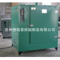 Wholesale Explosion-proofExplosion-proof oven from china suppliers