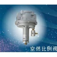 China The Air/Gas Proportional Valve on sale