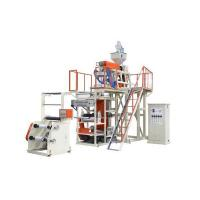 China PP BLOWING FILM MACHINE on sale