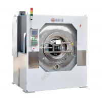 Wholesale Washing Equipment NS-2924 from china suppliers