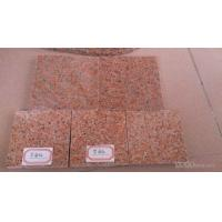 Wholesale Granite colors from china suppliers