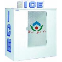 Wholesale Ice Storage Bin DC-630 from china suppliers