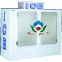 Wholesale Ice Storage Bin DC-670 from china suppliers