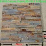 Wholesale S1120 Rustic Slate from china suppliers