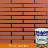 Natural Real Stone Paint