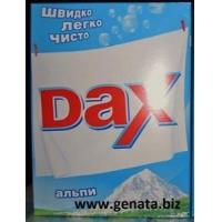 DAX washing powder