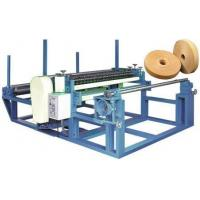 Wholesale Slitting Rewinder Series DH-NPJ Type Kraft Paper Roll Slitting And Rewinding from china suppliers