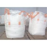 Top quality 550kg bulk hand wash laundry detergent washing powder OEM