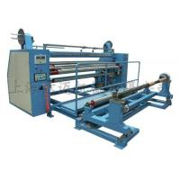 Wholesale YM07A Slitting machine (fiberglass fabric) from china suppliers