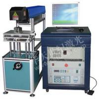 Wholesale HT-M50 Lamp pump laser marker from china suppliers