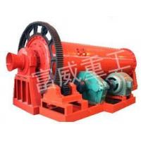 Wholesale Cement Ball Mill from china suppliers