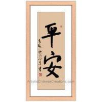 Wholesale Framed Chinese Calligraphy - Safe & Sound #73 from china suppliers