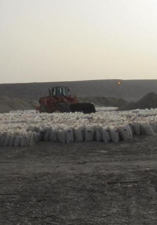 Quality The Rock Phosphate for sale
