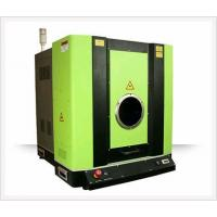 Wholesale [GSBC] Nd:YAG Lasers from china suppliers