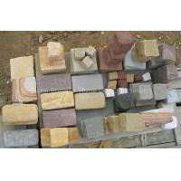 Wholesale Sell Sandstone and York Stone from china suppliers