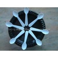 Wholesale Disposable Ice Cream Spoon from china suppliers