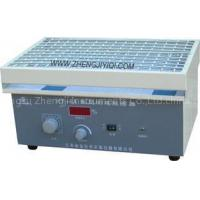 Wholesale The Number Obviously Measures the Fast Oscillator from china suppliers
