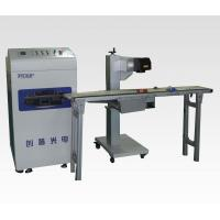 Wholesale Vector Semiconductor Side-pump Laser Marking System from china suppliers