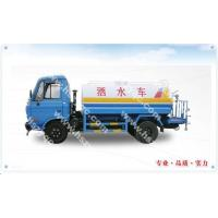 Wholesale Dongfeng Dolika water tank truck from china suppliers