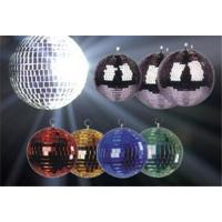 Wholesale Mirror ball from china suppliers