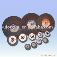 Wholesale Improved Resin Bonded Abrasive Wheels from china suppliers