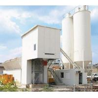 Wholesale LIEBHERR Compact concrete plant from china suppliers