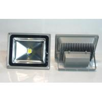 Wholesale Integration LED Projector Light from china suppliers