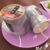 Wholesale Canned Food Series from china suppliers