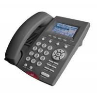 Wholesale IP Phone NTP100 from china suppliers