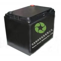 Wholesale E-bike and e-motor battery from china suppliers