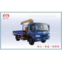 Wholesale Jiefang crane truck from china suppliers