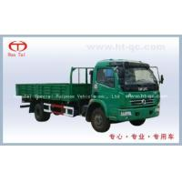 Wholesale DFAC light crane truck from china suppliers