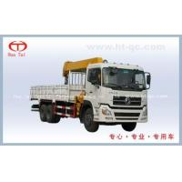 Wholesale Dongfeng heavy crane truck from china suppliers