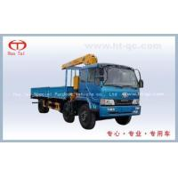 Wholesale FAW 4X4 crane truck from china suppliers