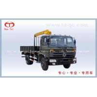 Wholesale long-arm crane truck from china suppliers