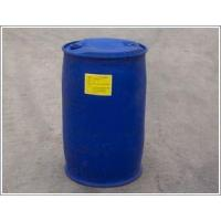 Wholesale LABSA ( linear alkylbenzene sulfonic acid ) from china suppliers