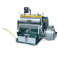 Wholesale Die Cutting and Creasing machine from china suppliers