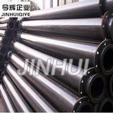 10 inches river drainage pipe and tube