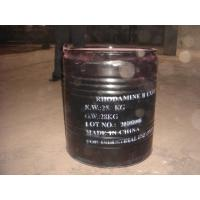Wholesale Basic violet 10 Rhodamine B extra(basic violet 10) from china suppliers