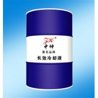 Wholesale Industrial Long-effective Cooling Fluid from china suppliers