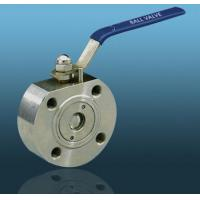Wholesale Italian type thin Ball valve from china suppliers