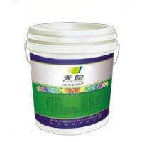 Wholesale English Title from china suppliers